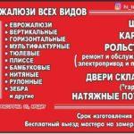 HiTek-Artem