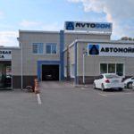 Avtodom-Artem1