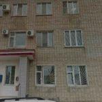 Артемовский Городской Суд Приморского Края