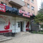 Магазин Центральный обувной